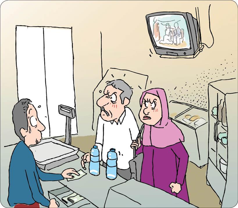 تصویرسازی: سعید مرادی