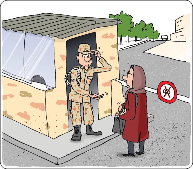 تصویر سازی ها از سعید مرادی