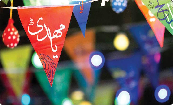 عکس:علیرضا فراهانی